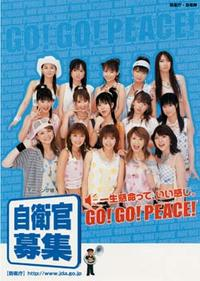 20030809_peace.jpg