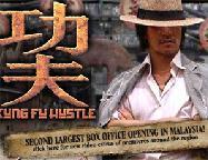 20050203_kungfu.jpg