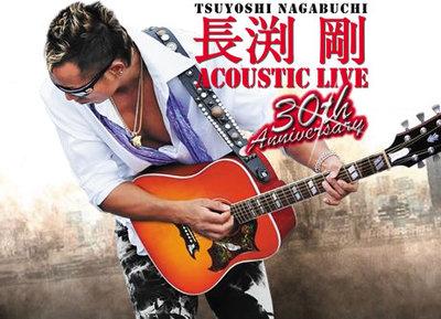 20091103_nagabuchi.jpg
