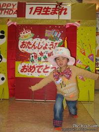 20100117_ritsuto08.jpg