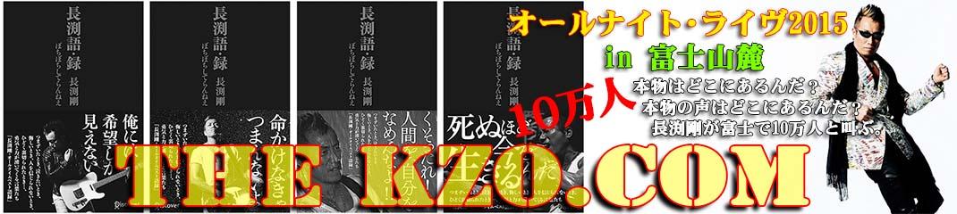 The KzØ.com