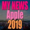 iPadOS 13.1配信開始
